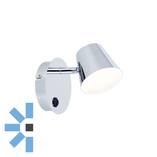 Glow LED 1 Light with Switch