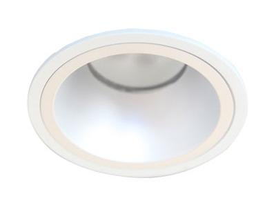 Luna Round LED Downlight